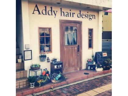 Addy hair design【アディ ヘア デザイン】