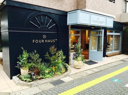 FOURHAUS +n 【フォーハウス プラスエヌ】