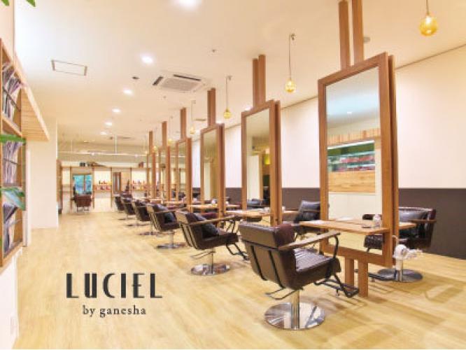 LUCIEL by ganesha【ルシエル バイ ガネイシャ】