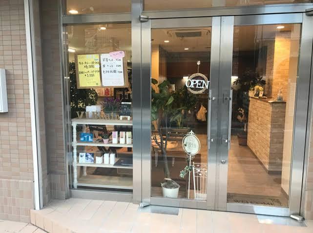 VIB hair 伊丹店