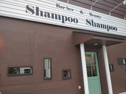 Shampoo・Shampoo【シャンプー・シャンプー】